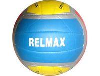 """Мяч волейбольный Relmax """"Smash"""" №4"""