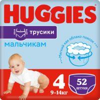 """Подгузники-трусики """"Huggies. Boy 4"""" (9-14 кг; 52 шт.)"""