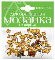 Мозаика декоративная из акрила №26 (8х8 мм; 100 шт.; темно-желтый)