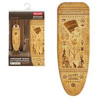 """Чехол для гладильной доски хлопковый """"Egypt"""" (120x45 см)"""