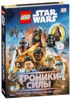 Lego Звёздные войны. Хроники Силы (с мини-фигуркой)