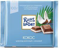 "Шоколад молочный ""Ritter Sport. Кокос"" (100 г)"