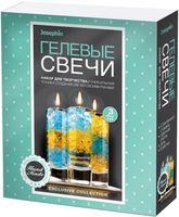 """Набор для изготовления свечей """"Гелевые свечи"""" (арт. 274030)"""