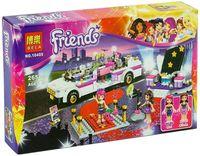 """Конструктор """"Friends. Лимузин для Поп звезды"""" (265 деталей)"""