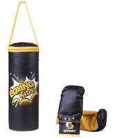 Набор для бокса детский (чёрный; арт. E1455)