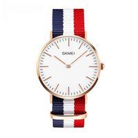 Часы наручные (красно-бело-синие; арт. SKMEI 1181-1)