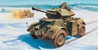 """Бронеавтомобиль """"STAGHOUND MK.III"""" (масштаб: 1/35)"""
