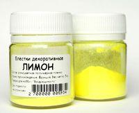 """Блестки декоративные """"Лимон"""" (5 гр)"""