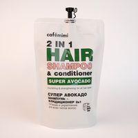 """Шампунь-кондиционер для волос 2в1 """"Супер Авакадо. Питание и Укрепление"""" (450 мл)"""