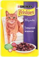 Пресервы для кошек (100 г; говядина и ягненок в подливе)