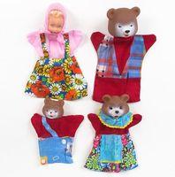 """Кукольный театр """"Три медведя"""" (арт. 11064)"""