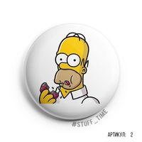 "Значок большой ""Симпсоны. Гомер"" (арт. 002)"