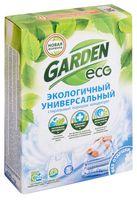 """Стиральный порошок """"Garden Eco"""" (400 г)"""