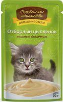 """Пресервы для котят """"Домашние обеды"""" (70 г; цыпленок)"""