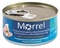 """Тунец консервированный кусочками """"Morrel. В собственном соку"""" (185 г)"""