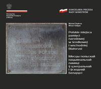 Месцы польскай нацыянальнай памяці ў цэнтральнай і ўсходняй Беларусі