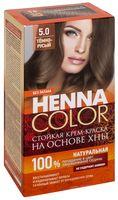 """Крем-краска для волос """"Henna Color"""" (тон: 5.0, темно-русый)"""