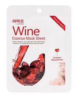 """Тканевая маска для лица """"С экстрактом красного вина"""" (21 г)"""