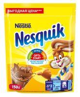 "Какао-напиток растворимый ""Nesquik. Opti-Start"" (150 г)"