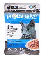 """Пресервы для стерилизованных кошек """"Sterilized"""" (85 г)"""