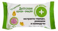 Крем-мыло детское с экстрактами череды, ромашки и календулы (70 г)