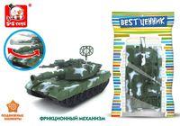 Танк фрикционный (арт. 100795496-100795496)