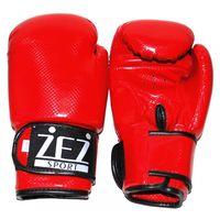 Перчатки боксёрские (12 унций; арт. 12-OZ-RING)