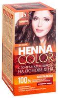 """Крем-краска для волос """"Henna Color"""" (тон: 4.3, шоколад)"""