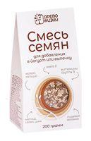 """Смесь семян """"Древо Жизни. Для йогурта и выпечки"""" (200 г)"""