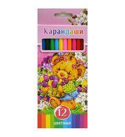 """Набор карандашей цветных """"Забавные пушистики"""" (12 цветов)"""