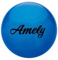 Мяч для художественной гимнастики AGB-102 (15 см; синий с блёстками)