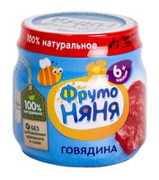 """Детское пюре ФрутоНяня """"Говядина"""" (80 г)"""