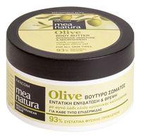 """Масло для тела """"Olive. Увлажняющее и питательное"""" (250 мл)"""