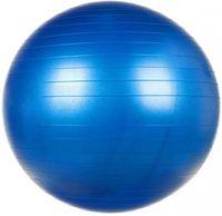 Фитбол 75 см (арт. 1-D75)