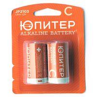 Батарейка С (2 шт.)