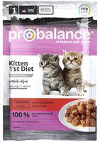 "Пресервы для котят ""Kitten 1`st diet"" (85 г; c телятиной в желе)"