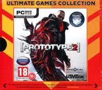 Ultimate games. Prototype 2