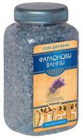 "Соль для ванн ""Фараоновы ванны"" Thalassotherapy с маслом лаванды (800 г)"