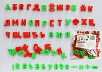 """Набор магнитов """"Буквы и цифры"""" (61 шт)"""