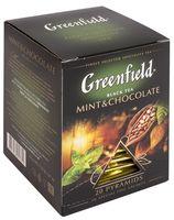 """Чай черный """"Greenfield. Mint and Chocolate"""" (20 пакетиков)"""