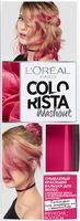 """Оттеночный бальзам для волос """"Colorista Washout"""" тон: фуксия (80 мл)"""