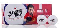 Мячи для настольного тенниса (10 шт.; 1 звезда; белые)