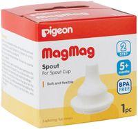 """Носик силиконовый """"MagMag"""""""
