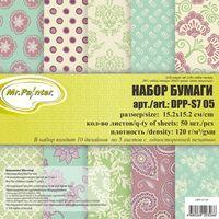 Набор бумаги для скрапбукинга (152х152 мм; арт. DPP-S7-05)