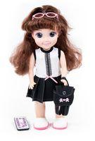 """Интерактивная кукла """"Диана в школе. Моя подружка"""""""