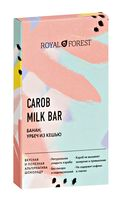 """Шоколад из кэроба """"Royal Forest. С бананом и урбечем из кешью"""" (50 г)"""