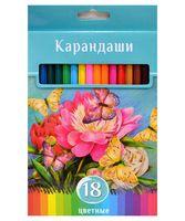 """Набор карандашей цветных """"Аквамариновое настроение"""" (18 цветов)"""