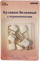 Булавки с безопасным замком (белые; 6 шт.)