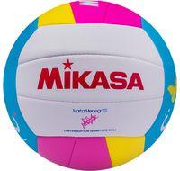 Мяч волейбольный Mikasa VMT 5 №5