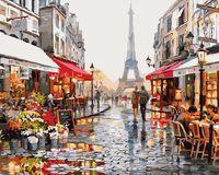 """Картина по номерам """"Вечер в Париже"""" (400х500 мм)"""